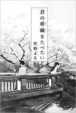1604_websho_book_03.jpg