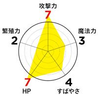 1605_bunshun_g.jpg