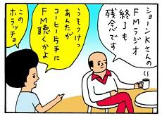 1605_hanakuma_kakus.jpg