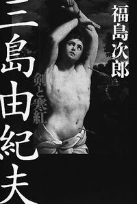 1605_kaishubon2.jpg