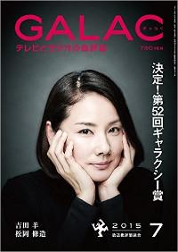 1606_nishikokubunjis.jpg