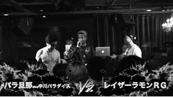 1606_owarai_01.jpg
