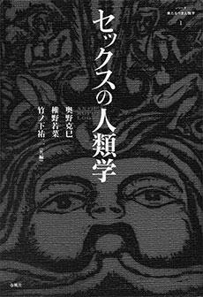 1607P052-055_p1_sashikae.jpg