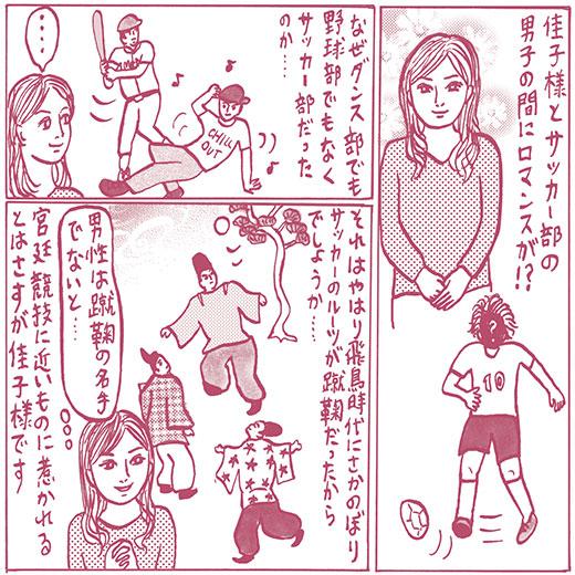 1607_kakosama13.jpg