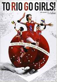 1607_sports1s.jpg