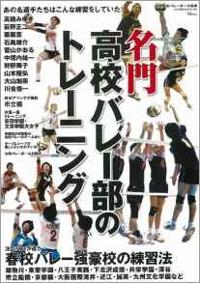 1607_sports2s.jpg
