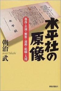 1608kyotobookss.jpg