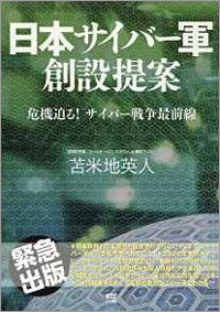 1609_cyberbooks.jpg