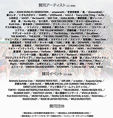 1610_01_tenbai_230.jpg