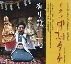 1610_hayashi.jpg