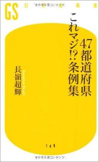 1610_jyorei02s.jpg