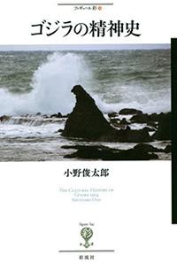 1610_sarashina.jpg