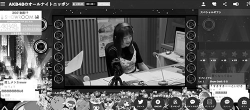 1610_showroom_cap_500.jpg