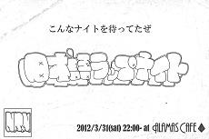 1611_flyer.jpg