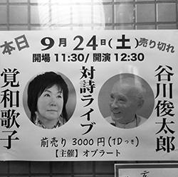 1611_hayashi_250.jpg