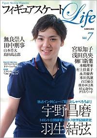 1611_takayamas.jpg