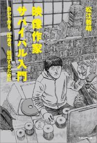1612_gakumon03s.jpg
