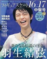 1612_takayamas.jpg