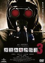 1612_yamazaki02_150.jpg