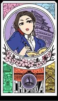 【小田嶋隆】千代田区――ある男の内縁の妻だったある女の話の画像1