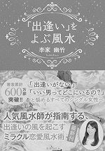 1703_hayashi_150.jpg