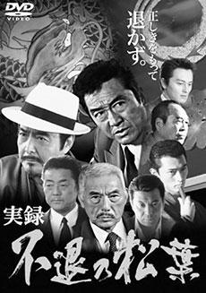 1703_takasu_230.jpg
