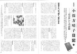 「面白い」にもいろんな意味がありまして……読み飛ばし厳禁!マニアが選ぶ雑誌連載8選の画像1