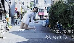 1705_himeno.jpg