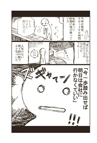1705_jisatu01.jpg