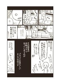 1705_jisatu02.jpg