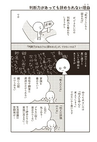 1705_jisatu03.jpg
