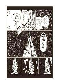 1705_jisatu04.jpg