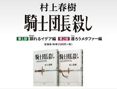 「小説を書くことは、フル・マラソンを走るのに似ている」――巨匠・村上春樹とマラソン、そのむずがゆさを読解!の画像1