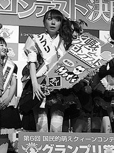 1705_takasu_230.jpg