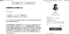 ピコ太郎ブレイク裏話――揺れるエイベックスを救う腕利きフィクサーの画像1