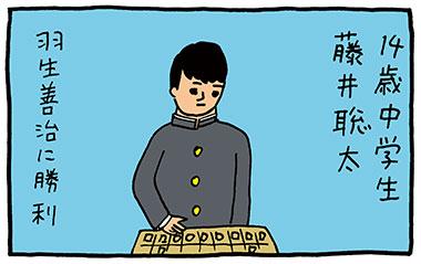 1706_hanakuma_380.jpg