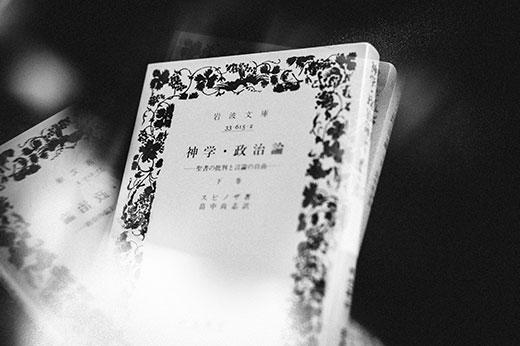 1706_kayano_2_mono_520.jpg