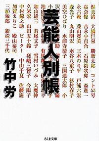 「国民的スター」の浅田真央、引退。幽霊、井の中の蛙は内輪褒めで死ぬ。の画像1
