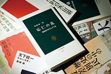 『応仁の乱』よりもヤバくて面白い本がある!オナニー、日本人奴隷、原爆……隠された史実を暴く日本史本の画像1