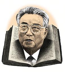 元北朝鮮「作家同盟」作家が初告白!金一族が主人公でなければ発禁!?人民を扇動する北朝鮮文学の画像1
