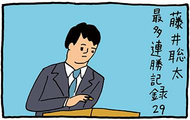 1708_hanakuma_380.jpg