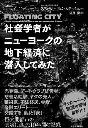 1708_p72book_300.jpg