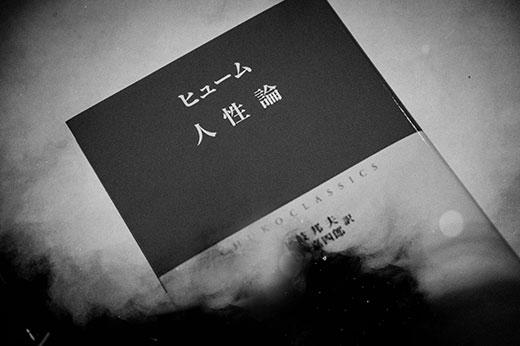 1709_kayano_520.jpg