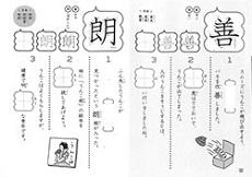 1709_unko_sho6_drill_230.jpg