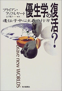 1709_yuuseigaku01_200.jpg