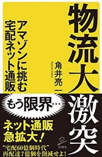 1711_P080-083_book001_200.jpg