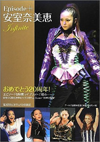 1711_amuro_200.jpg