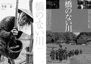 1712_sabetsu_a1_300.jpg