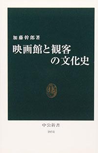 1712_sarashina_200.jpg