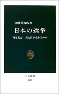 1712_senkyo2_200.jpg